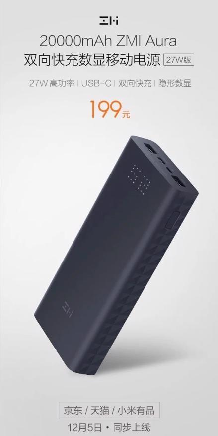 Xiaomi ZMI Aura 27W 1