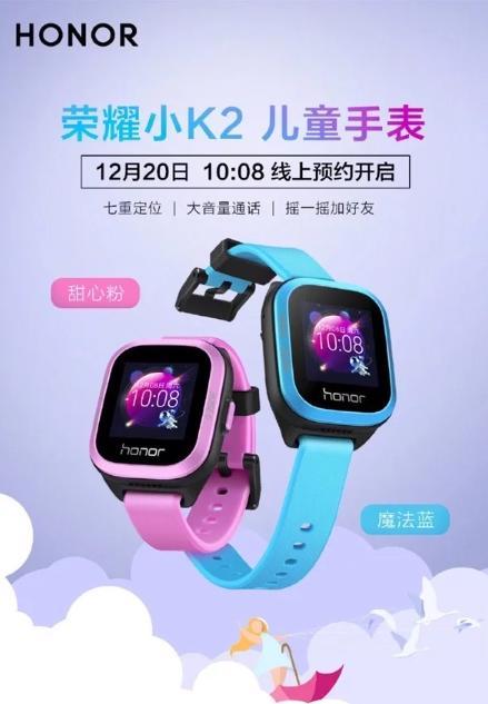 honor k2 smartwatch