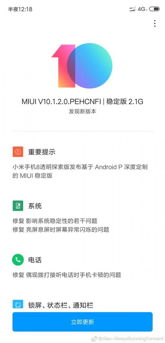 miui 10 android
