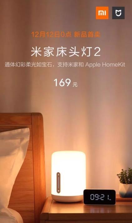 Xiaomi mijia bedside lamp 2 banner