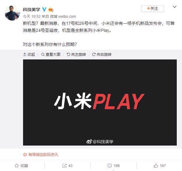 xiaomi play 1