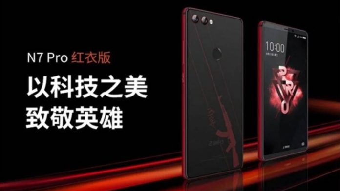 360 n7 pro red edition