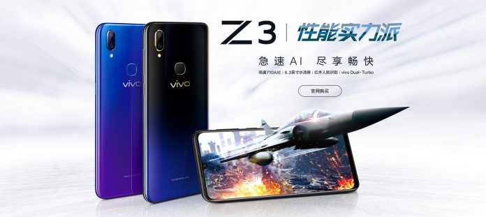 vivo z3