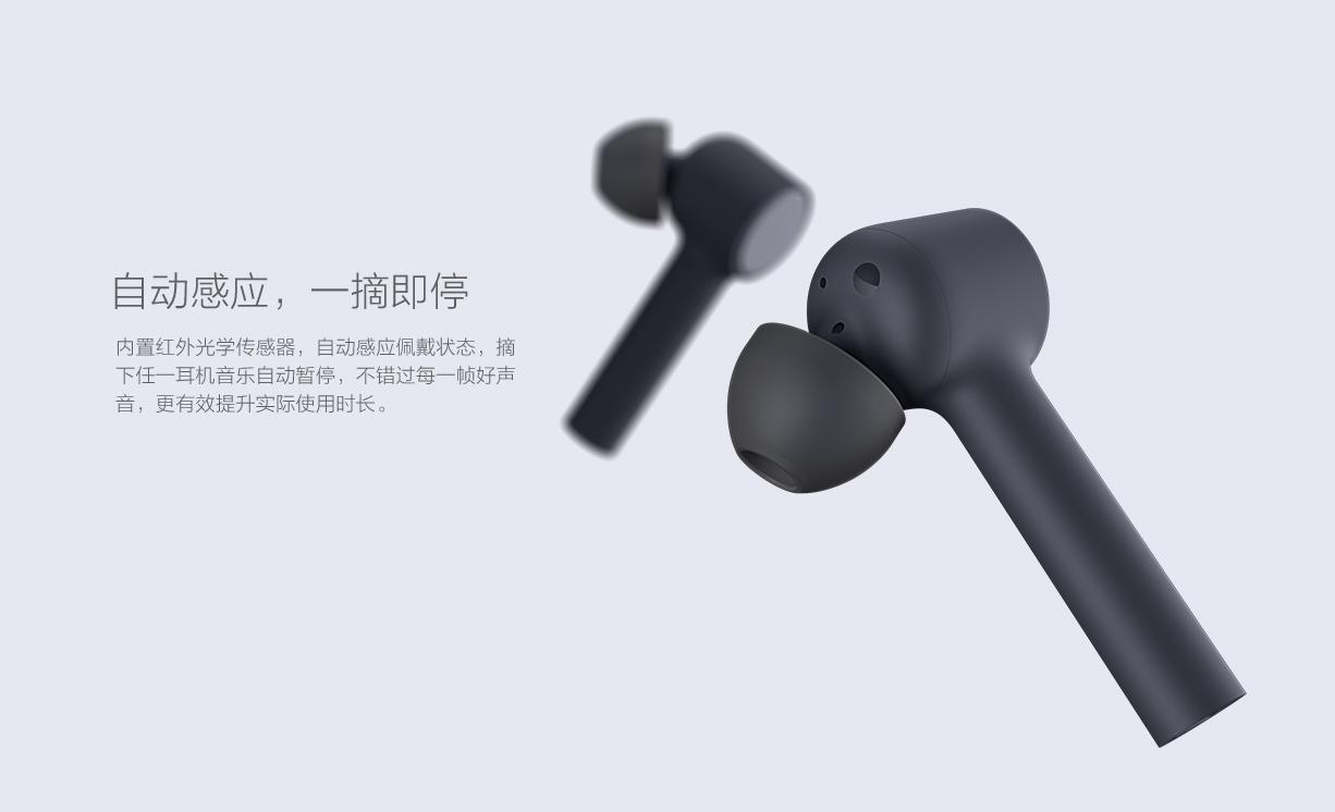 auriculares bluetooth xiaomi mi aire