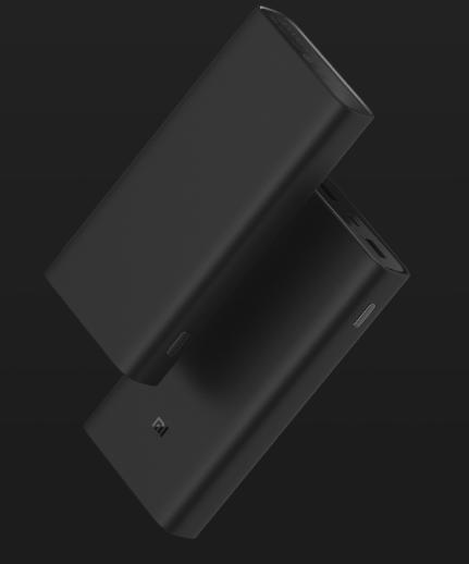 Xiaomi Mi power bank 3 pro 1
