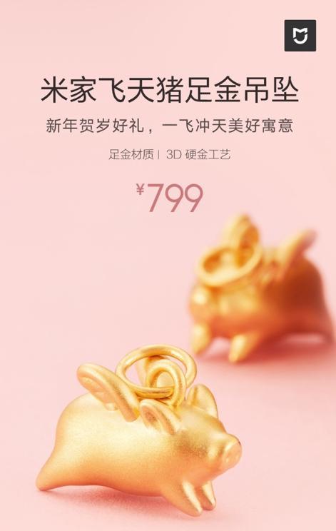 Xiaomi mijia porcellino 1
