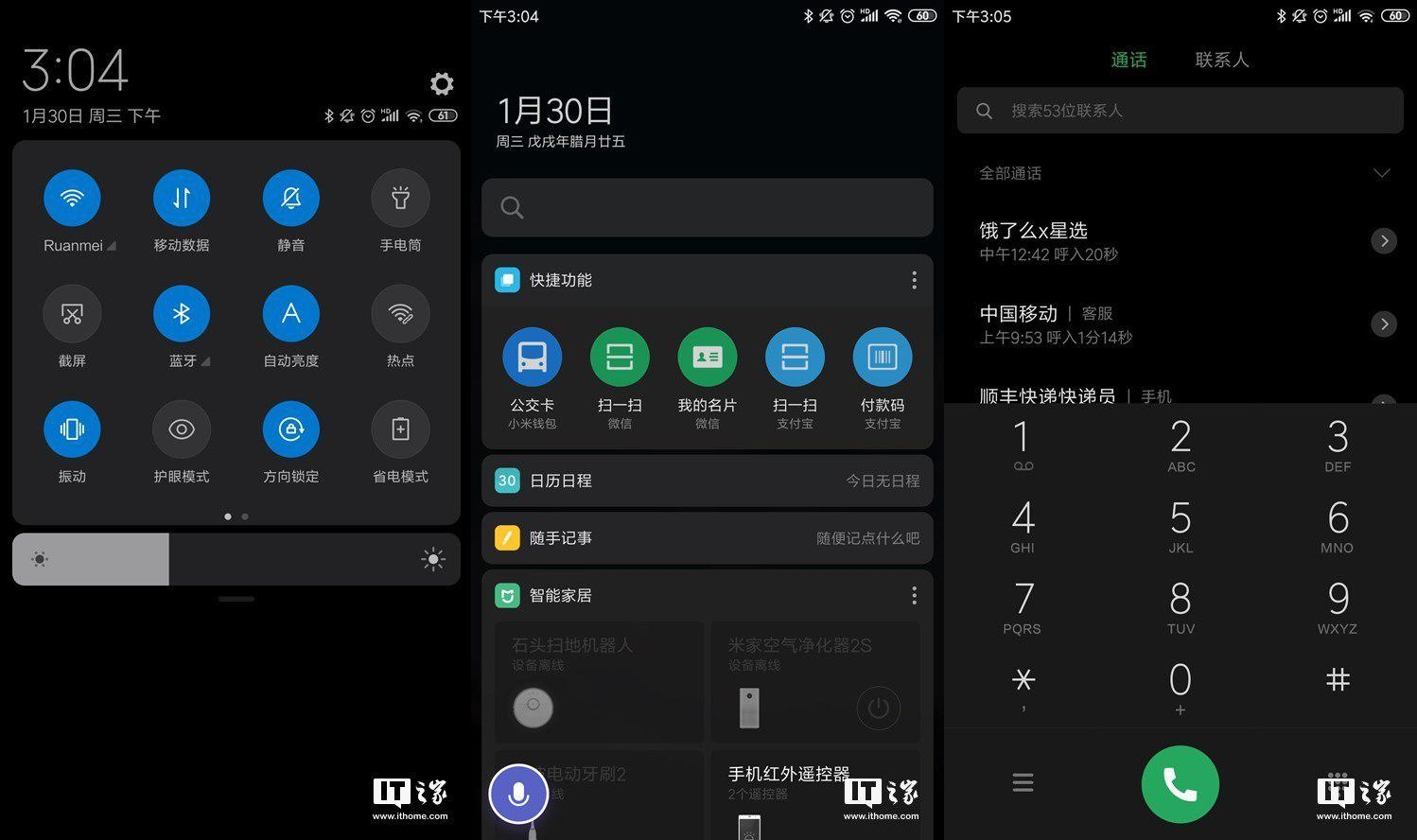 Black Theme for MIUI 10: here are the first images of how it will be