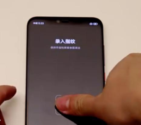 Xiaomi-Fingerabdruck-ID 1