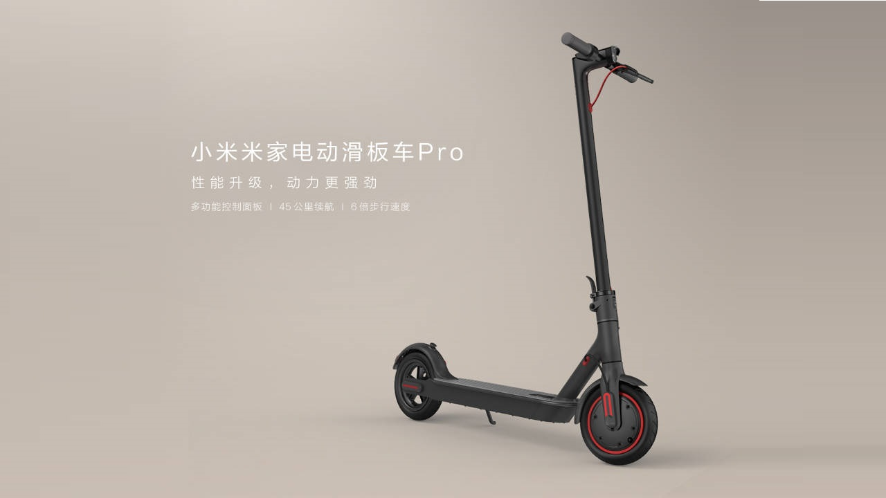 Xiaomi M365 Pro is the new electric scooter with 45 km of autonomy