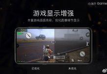 xiaomi mi 9涡轮增压版游戏