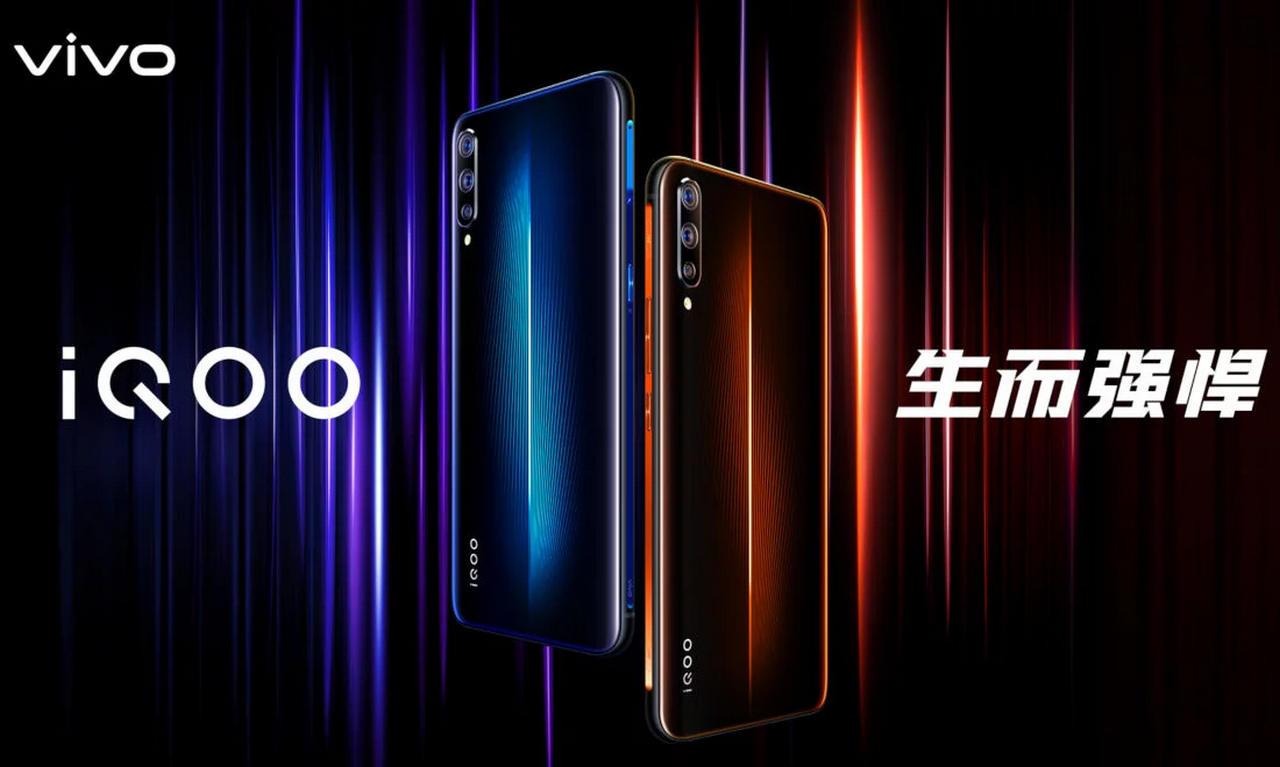 Vivo iQOO 6/128 GB – GearVita