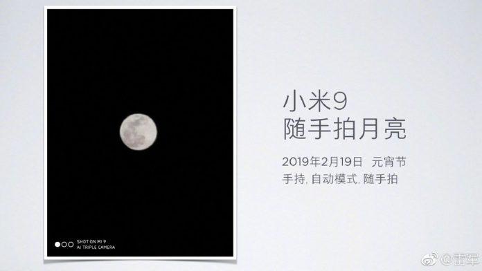 Xiaomi mich 9