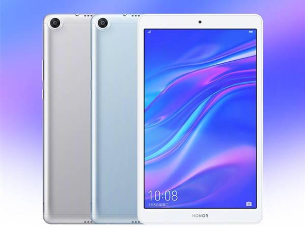 edf08bf95ede Honor Tab 5 viene con un cuerpo de metal y una pantalla IPS de 8 pulgadas  Full HD + (1920 x 1200 pixels). Todo está capitaneado por el Kirin 710