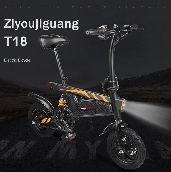 Bicicleta eléctrica Ziyoujiguang T18 - TomTop