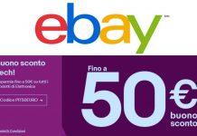 скидка на eBay
