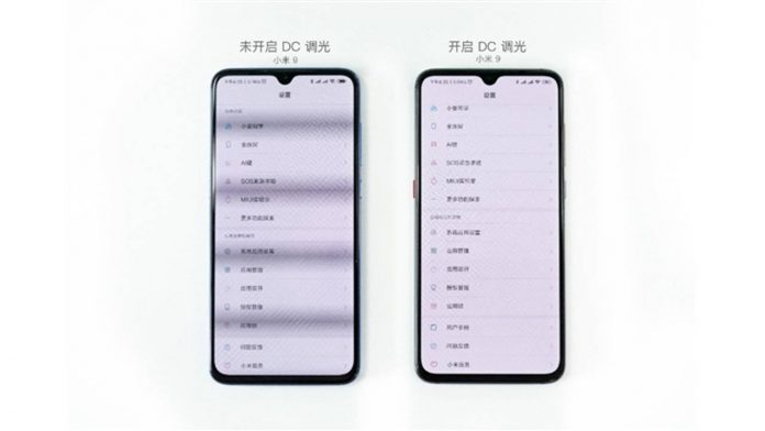 xiaomi mi 9 dc dimming