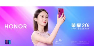 honor 20 lite honor 20i