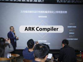 kompilator huawei ark