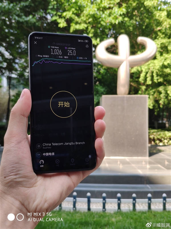 xiaomi mi mix 3 5g speed test