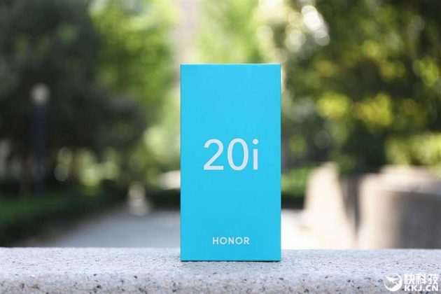 Honor 20i honor 20 lite