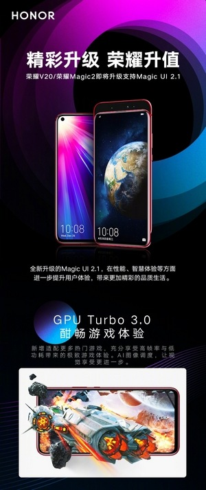 honor magic 2 honor view 20 gpu turbo 3.0