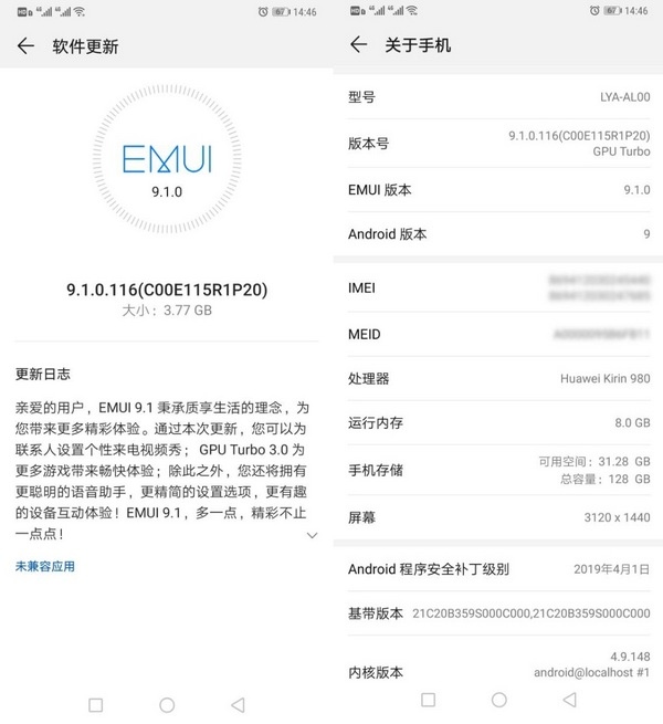 Huawei Mate 20 Pro emui 9.1 gpu turbo 3.0