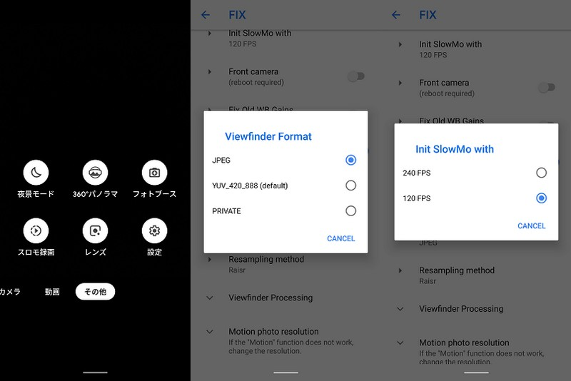 Meizu 16 and 16X: how to install the Google Camera on Meizu with
