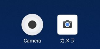 meizu google camera android oreo