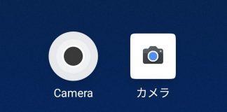 meizu جوجل كاميرا الروبوت oreo