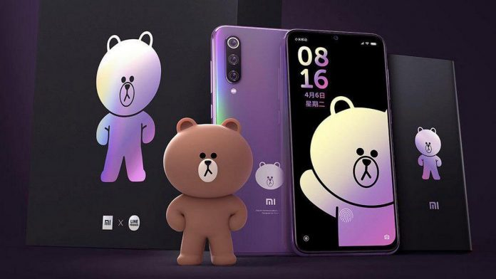 Xiaomi Mi 9 SE Brown Bear Edition