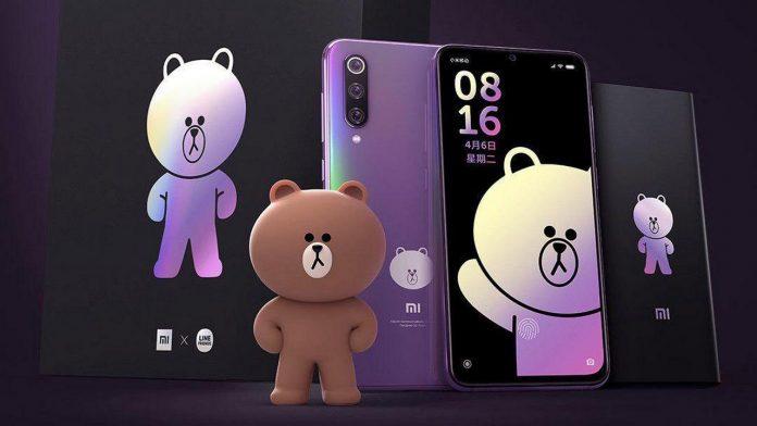 Xiaomi Mi 9 SE Castanho Urso Edição
