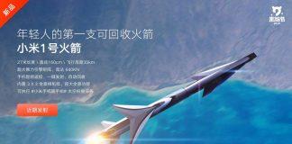 Xiaomi Rocket No.1