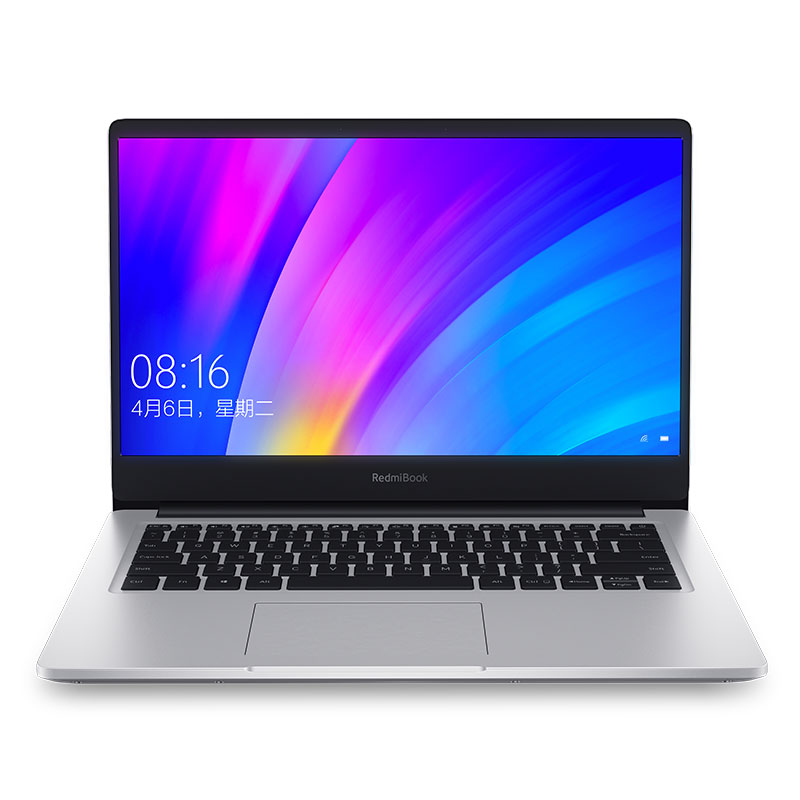 RedmiBook Laptop - Intel Core i5-8565U - 8 / 512 GB - NVIDIA MX250 - Banggood