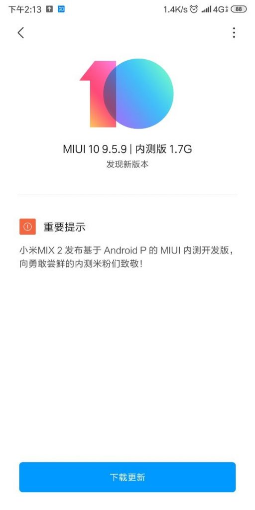 xiaomi mix 2 android 9 pie