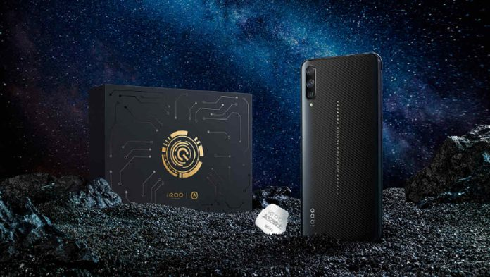 Vivo iQOO Space Knight Edition