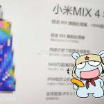 xiaomi mi mix 4 scheda tecnica leak