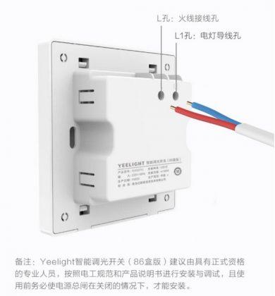 yeelight switch dimmer interruttore dimmerabile xiaomi