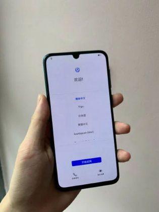 Imagens ao vivo do Huawei Nova 5 Pro