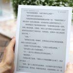 xiaomi ink case smart papel eletrônico