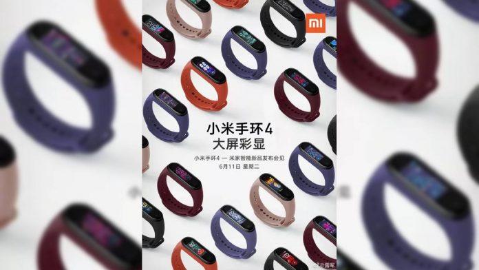 Xiaomi Mi Banda 4
