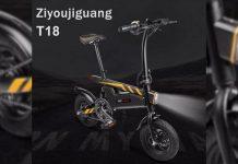 Ziyoujiguang t18 bici elettrica banggood