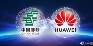 china post huawei