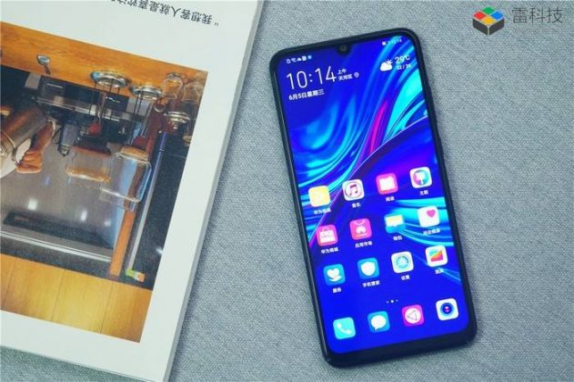 Huawei Maimang 8