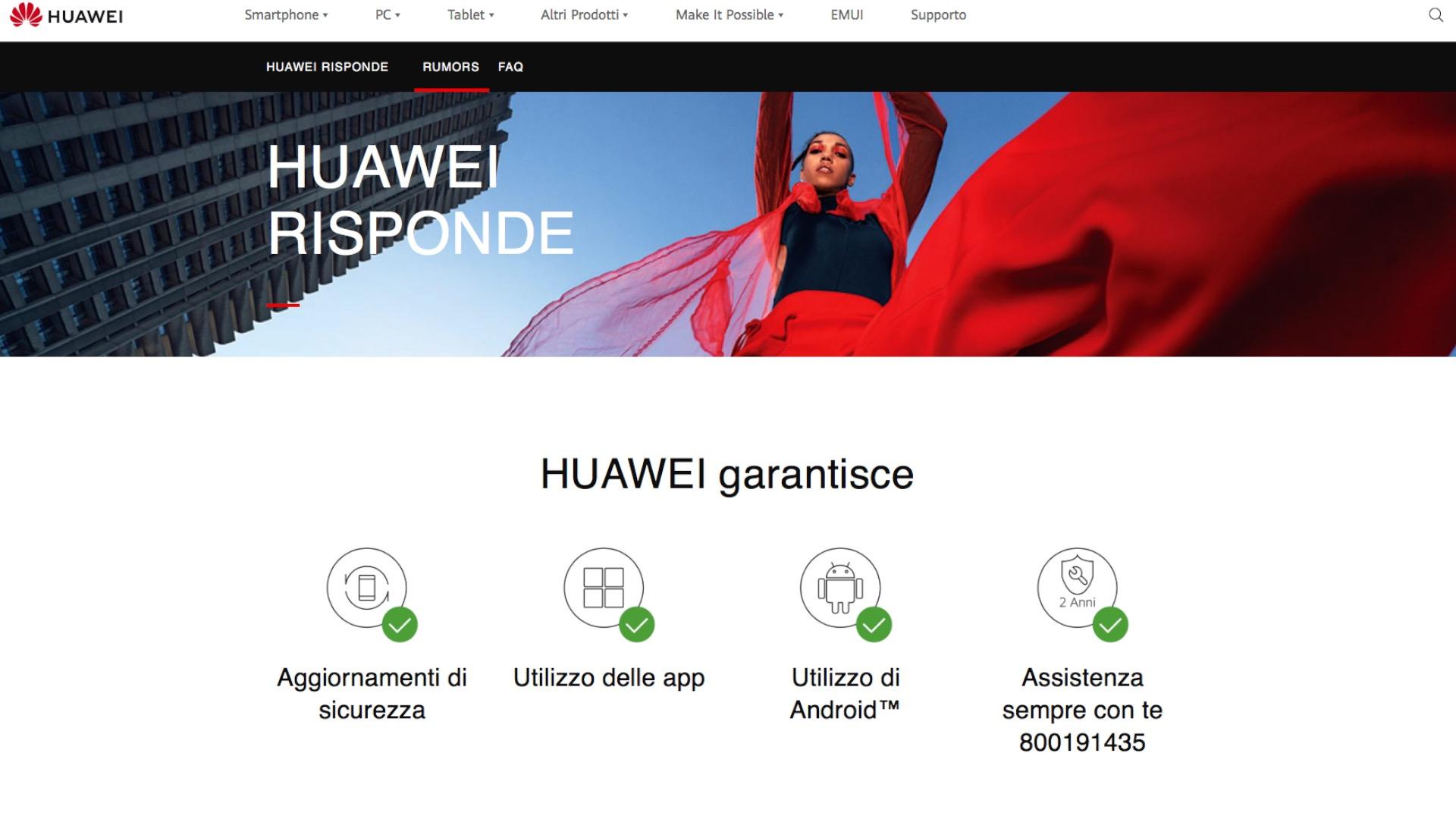 Huawei responde