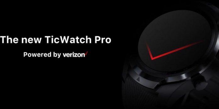 ticwatch pro 2019