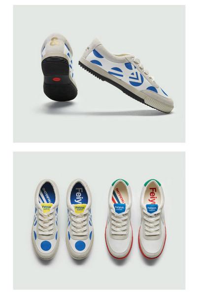 Xiaomi Feiyue Canvas Sneakers
