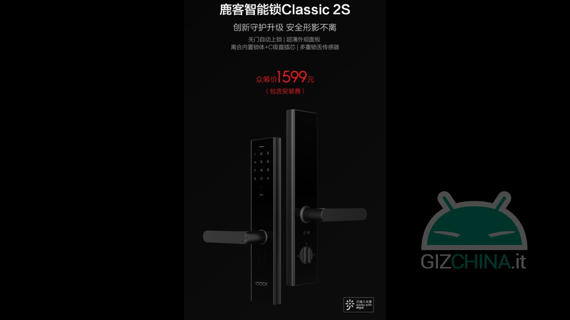Xiaomi LOOK Classic 2S