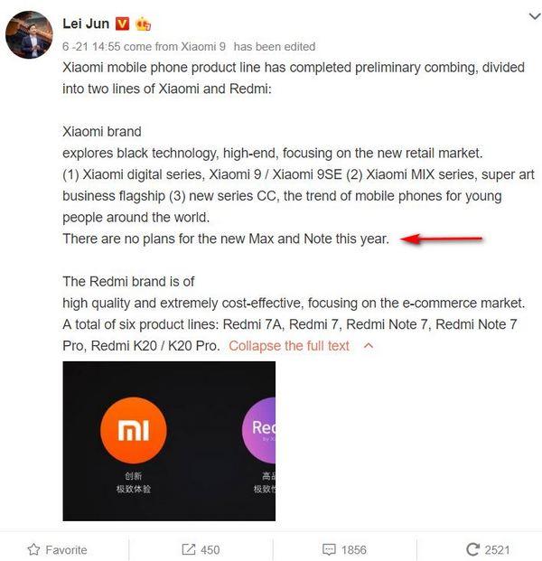 Xiaomi mi notas 4 xiaomi mi max 4