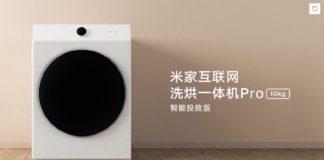 小米米佳互联网洗涤干燥机