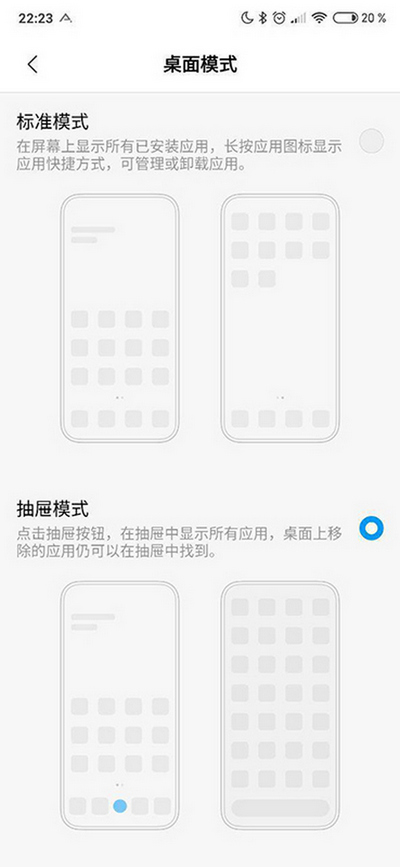 Xiaomi: get the App Drawer for MIUI Launcher   Download